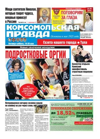 seks-intsident-splyashi-zrelih-zhenshin-minet-video-dlya-vzroslih
