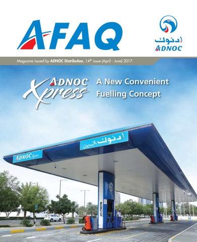Afaq 14th english by ADNOC Distribution - issuu