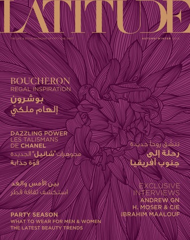 eb7a9351534c4 Latitude Magazine -- Issue 10 by Latitude - issuu