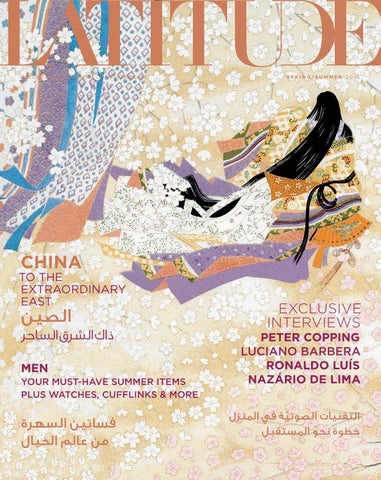 35b7cb1ef Latitude Magazine -- Issue 11 by Latitude - issuu