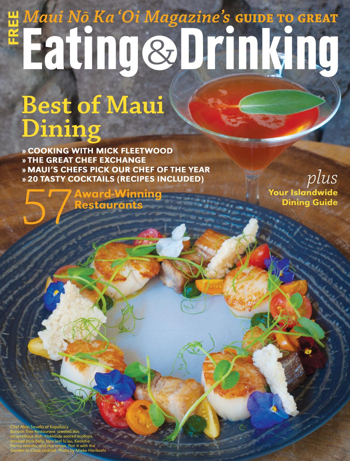 Eating Drinking On Maui By No Ka Oi Magazine Issuu Cool Cold Ice2 Cooling Pad 156 Inch