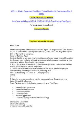 Personal leadership essay