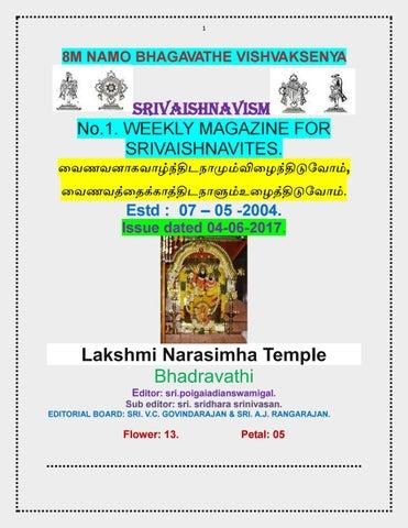 Srivaishnavism 04 06 2017 by Parthasarathy Srinivasan - issuu