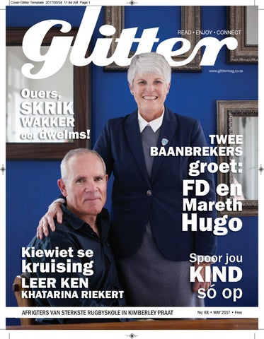 """Cover of """"May2017"""""""