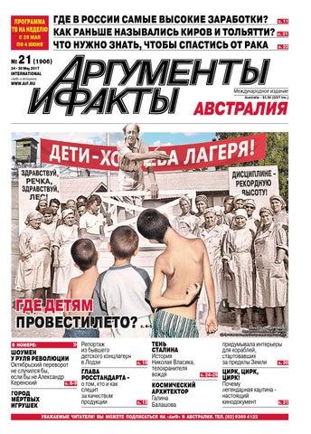 Путана по вызову Уткин просп. интим услуги Юннатов