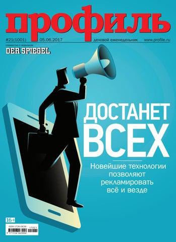 Huawei официальный сайт в россии интернет