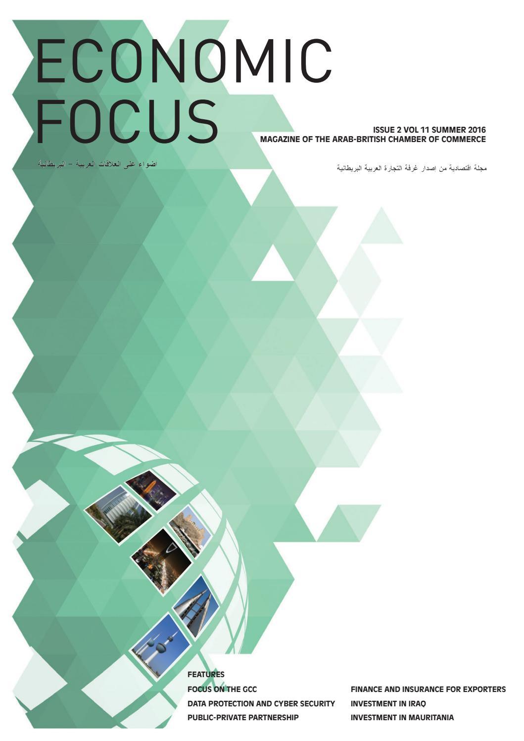 9895bb6188cea Economic Focus 12 by Distinctive Publishing - issuu