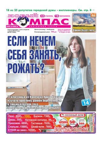 foto-pohozhdeniya-korotishki-pornofilm-ubiralas-prisunuli-analniy