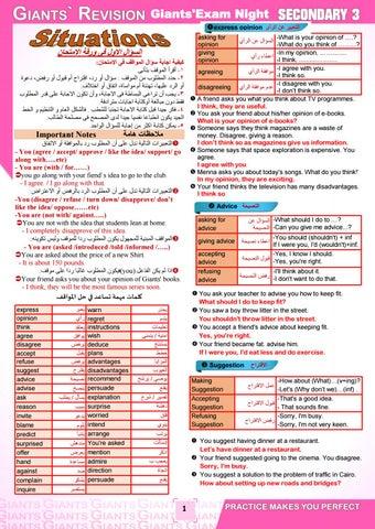 660fa80d6f2e4 ليلة امتحان 2017 لغة انجليزية by Abd El-khalek Bdran - issuu