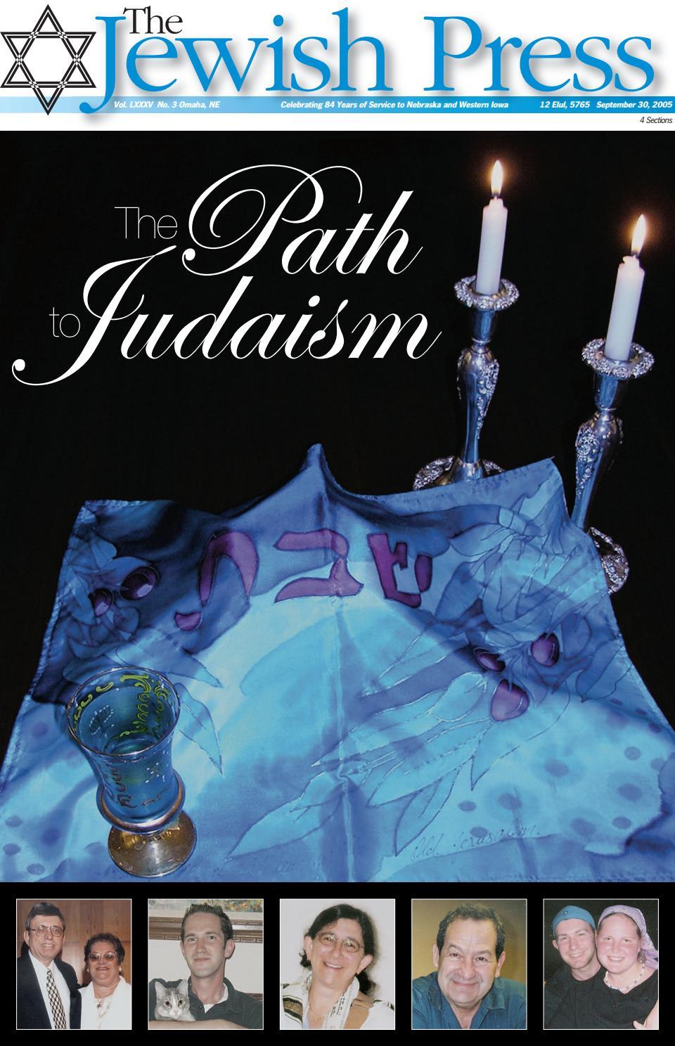 September 30 2005 Rosh Hashanah Edition By Jewish Press