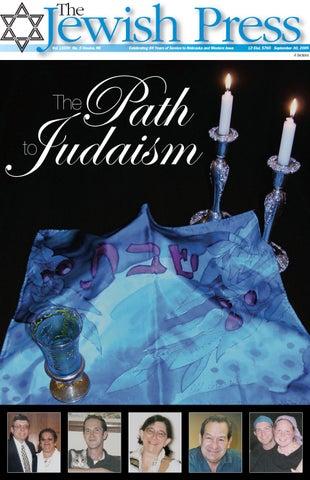 September 30 2005 Rosh Hashanah Edition By Jewish Press Issuu
