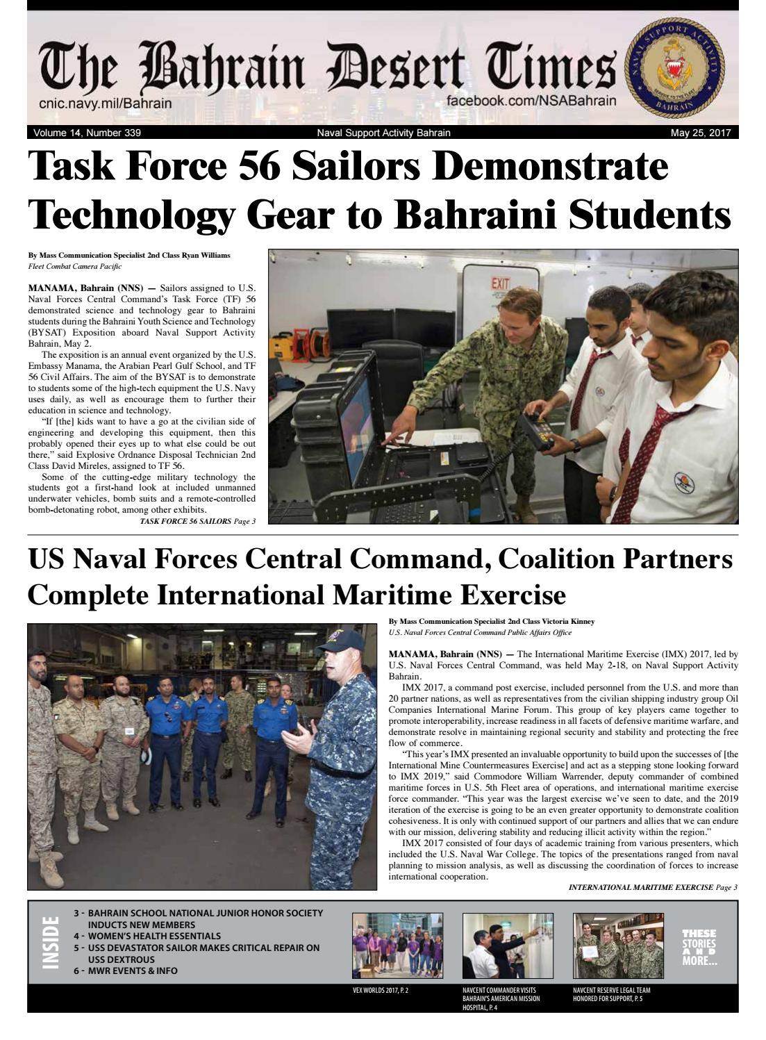 Vol  14, No  339 by NSA Bahrain Desert Times - issuu