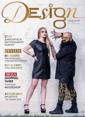 872076a73d1 Design Magazine - Issue 13 by Design Magazine - issuu
