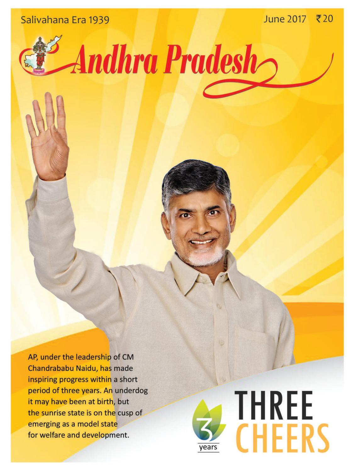 Andhra Pradesh Eng June 2017 by Ramesh Kandula - issuu