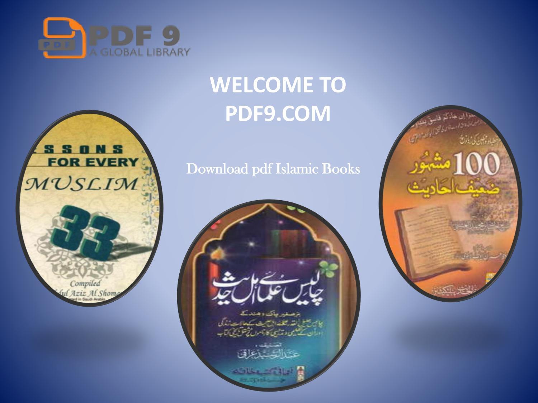 Hadees islamic books pdf ahle in urdu
