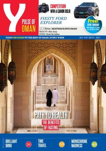 186fb1f4389 Y Magazine  475