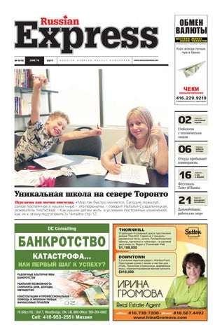 33c939aea8e2 Russian Express Newspaper  1010 by Russian Express Weekly Newspaper ...
