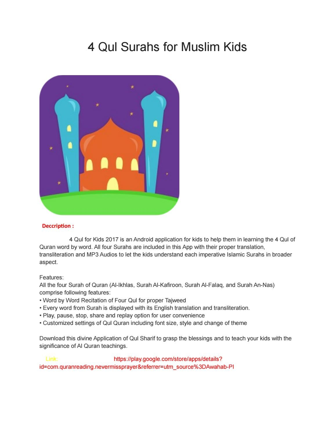 4 Qul Surahs for Muslim Kids by Rizwan Ali - issuu