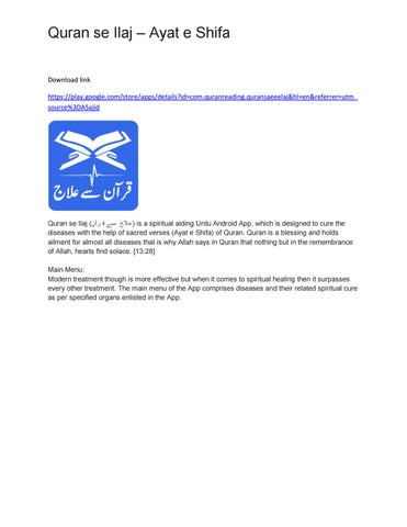 Quran se ilaj – ayat e shifa by Android apps - issuu