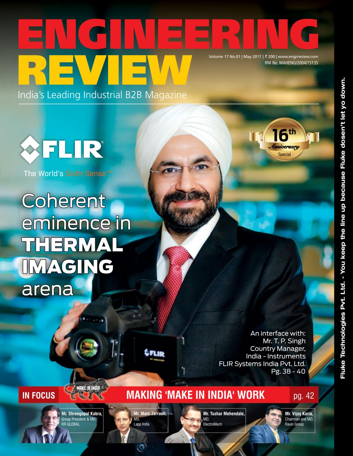 Engineering Review - May 2017 by Divya Media Publications Pvt  Ltd