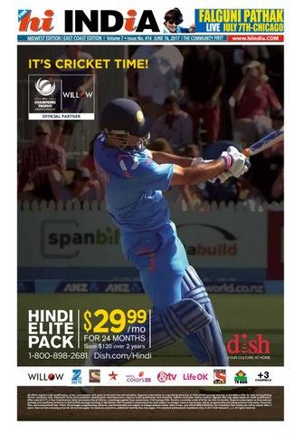 hi INDiA | June 16, 2017 | Midwest by hi INDiA Weekly - issuu