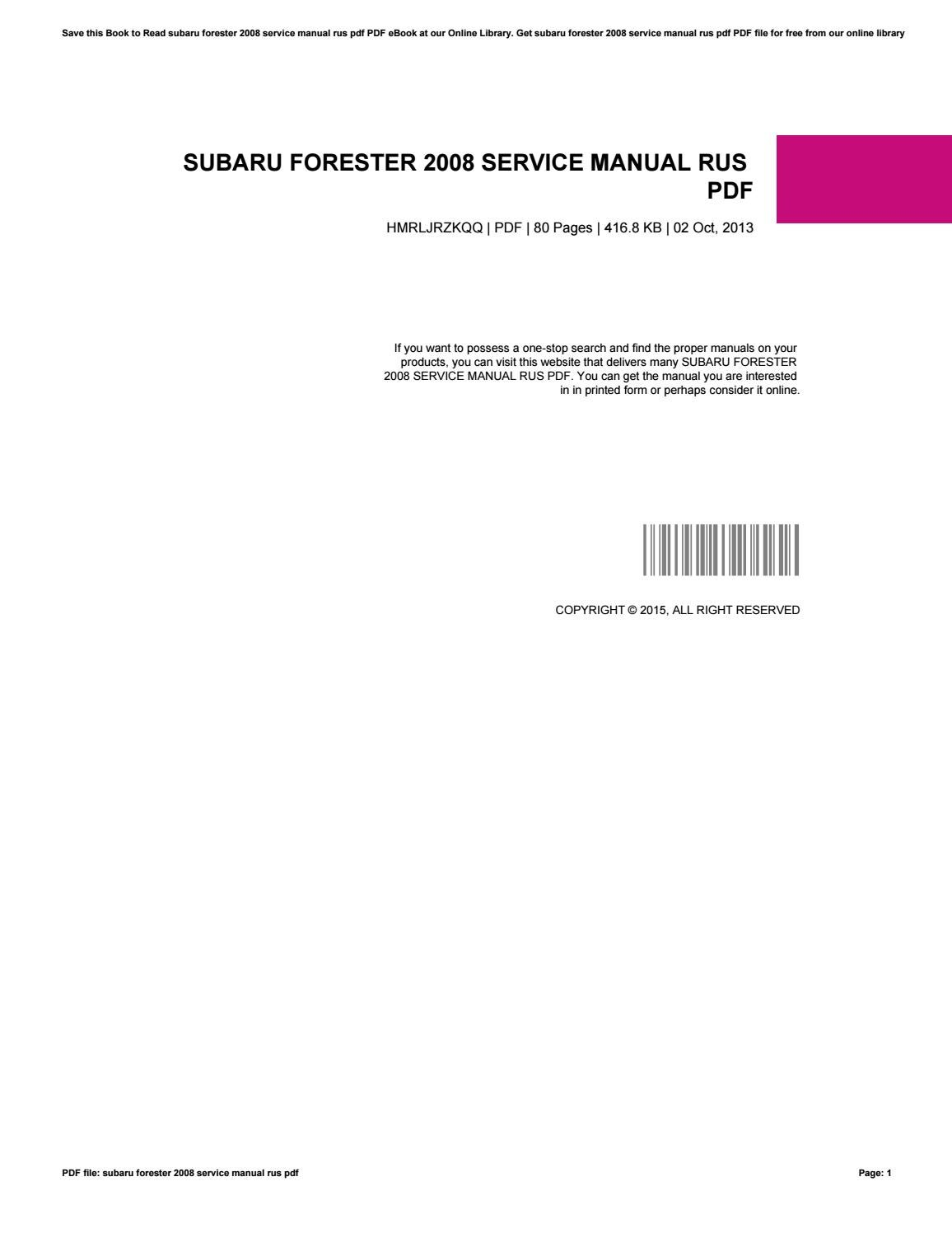 ... Array - subaru forester 2008 service manual rus pdf by debrabronson4581  issuu rh issuu ...