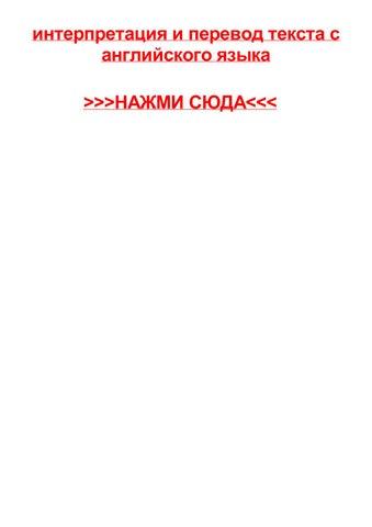 Гдз по английский язык 7 класс ваулина учебник перевод текстов