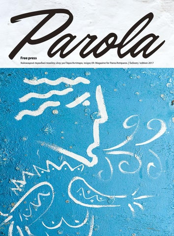 Parola  09 by Parola Free Press - issuu ceef02905e4