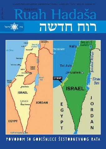 aplikacija za izraelsko palestinsko druženje