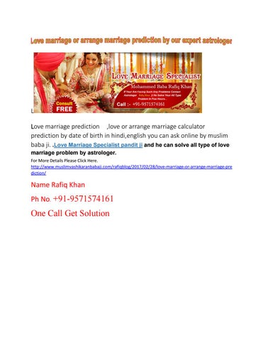 Love marriage or arrange marriage prediction by our expert