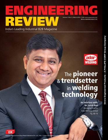 Engineering Review - March 2017 by Divya Media Publications Pvt  Ltd