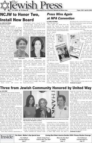 April 30 2004 By Jewish Press Issuu
