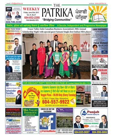 June 23rd 2017 by punjabi patrika media ltd issuu page 1 malvernweather Choice Image
