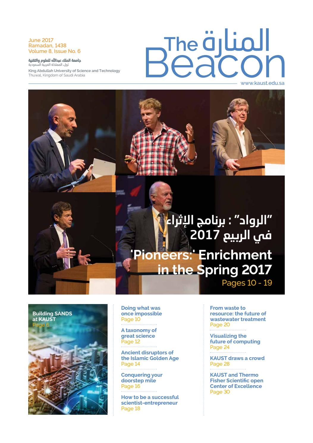 cc123fbf6 2017 June Beacon by KAUST - issuu