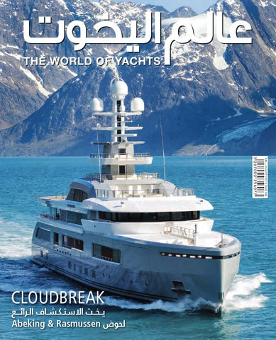 8f41ce357 Woy 144 web by The World of Yachts & Boats - issuu