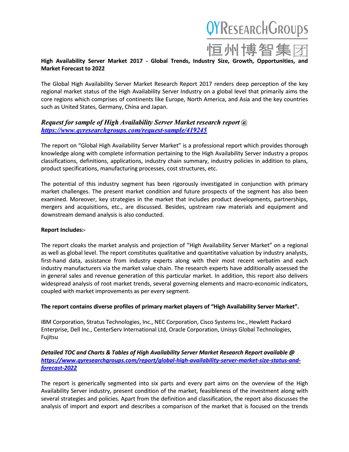 high availability server market 2017 opportunity assessment