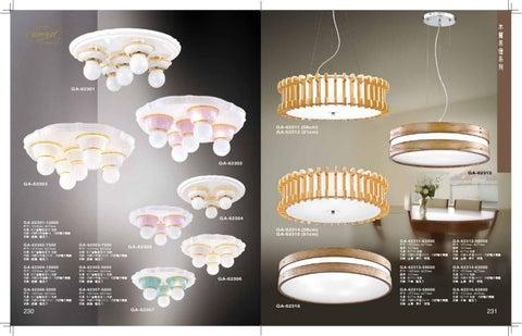 Ga6 4 木質吊燈 Ceiling Light Wooden