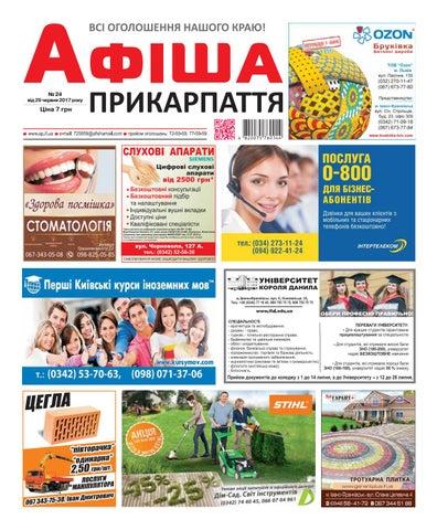 Афіша Прикарпаття 24 by Olya Olya - issuu 933f0265d07cd