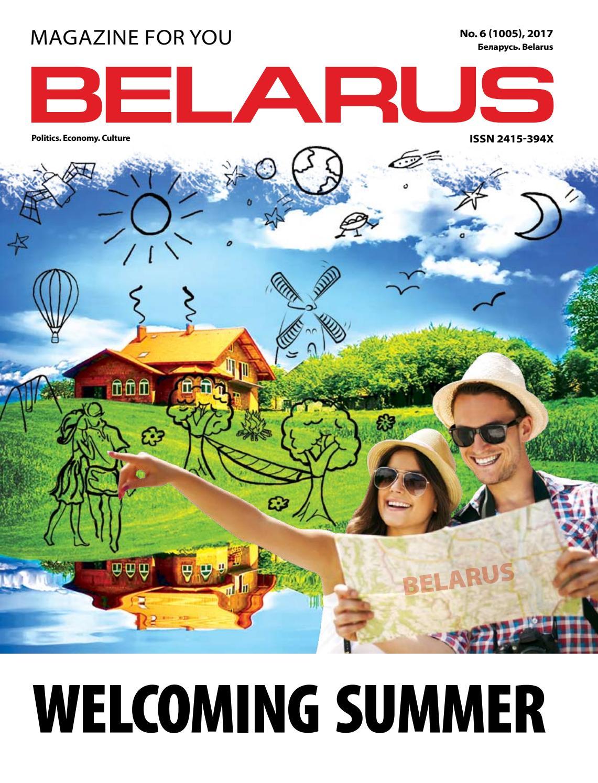 Rest in Belarus - an alternative to abroad