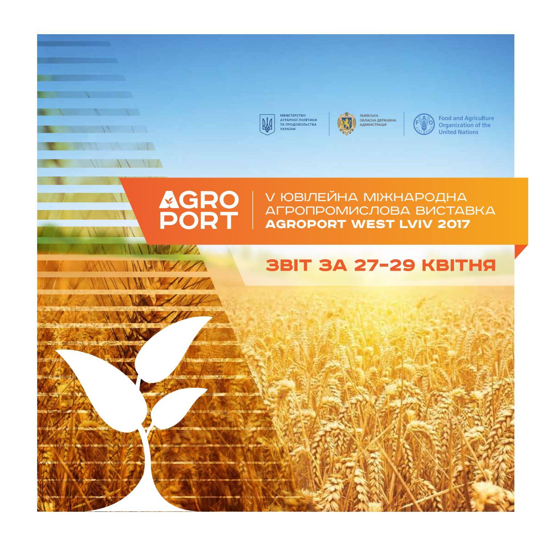 AGROPORT West Lviv 2017 (UA) by Agroport Ukraine - issuu f47f776e3a912