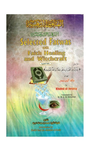 Selected fatwas on faith healing and witchcraft by SHAIKH ABDUL