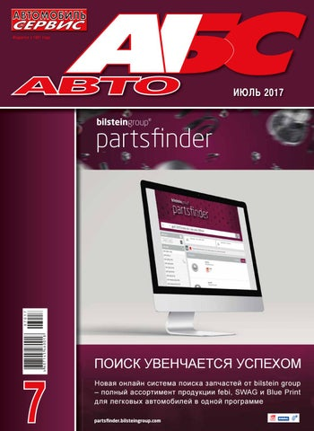 b1b0c0e5e47d Абс 07 2017 site by Sergey Petrov - issuu