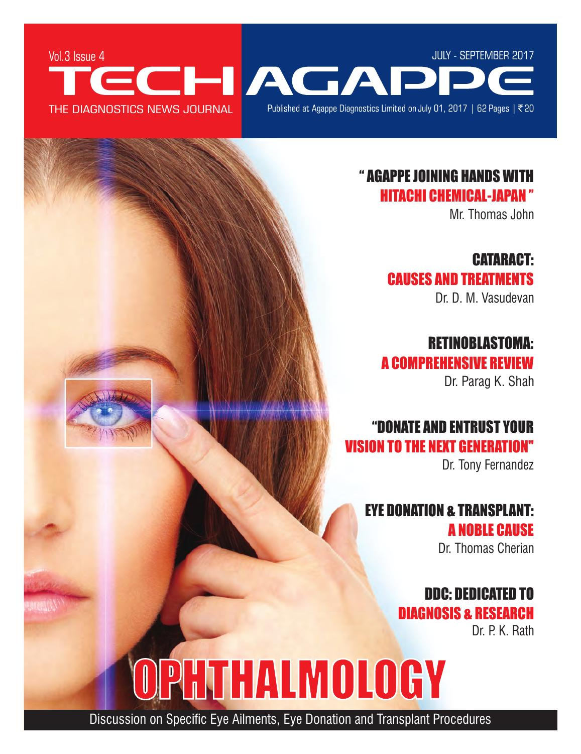 Techagappe 12th Edition (July - September 2017) Ebook  by