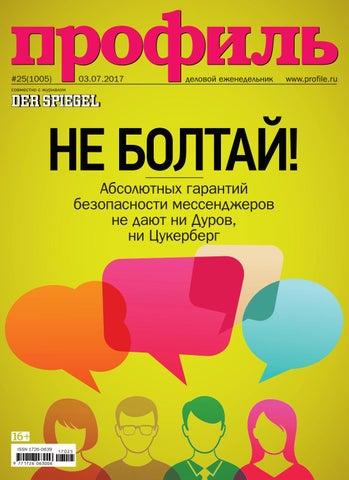 рефинансирование кредитов сбербанк онлайн 24 7 baikalinvestbank-24.ru бух проводки по займу выданному