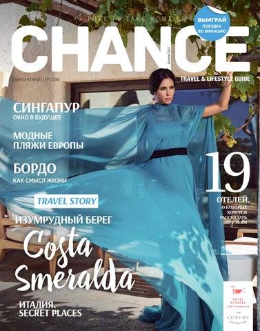 CHANCE MAGAZINE SUMMER 2017 by CHANCE magazine - issuu f4212b7a736