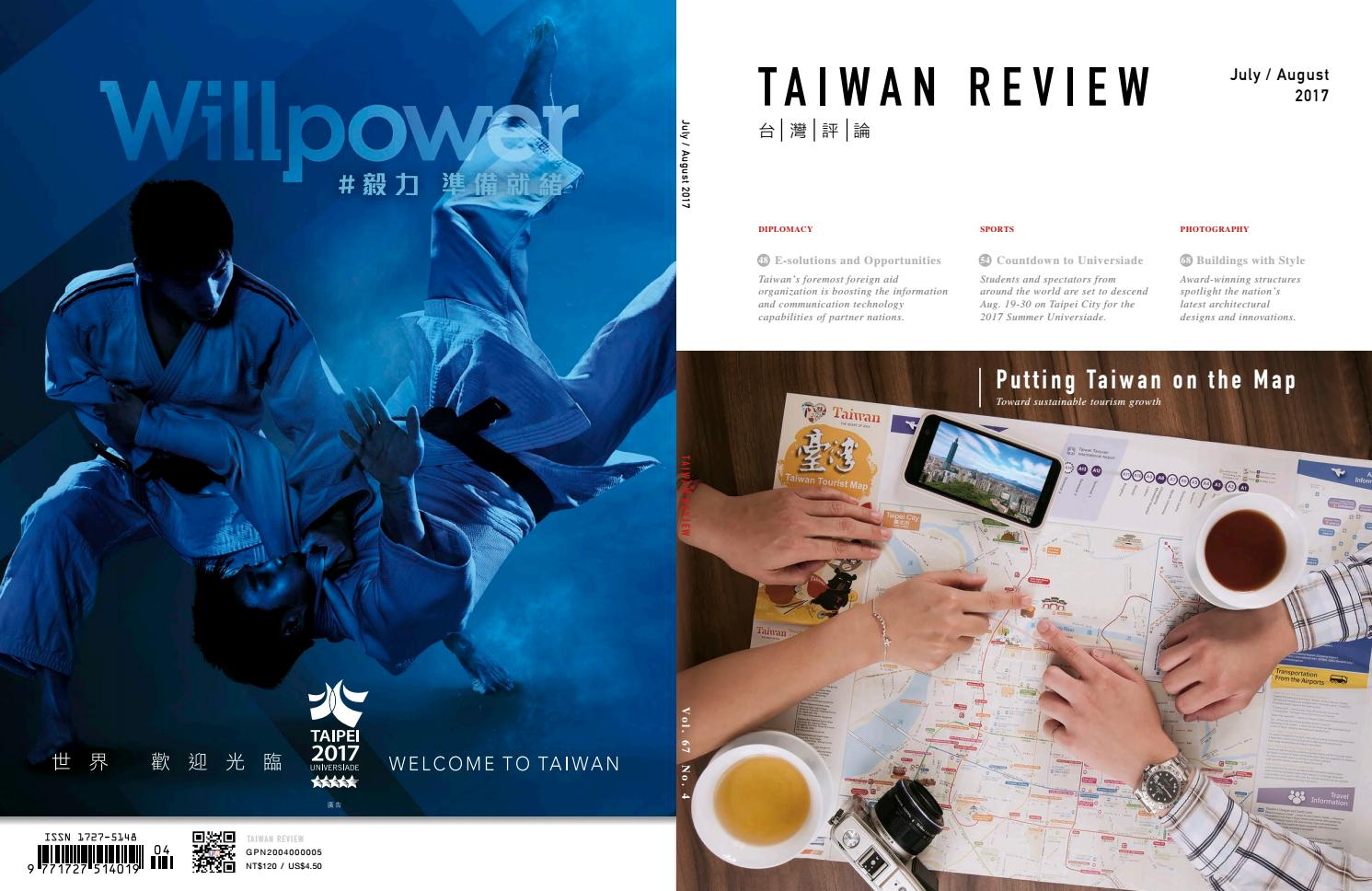 Tr20170708 by Taiwan Review - issuu
