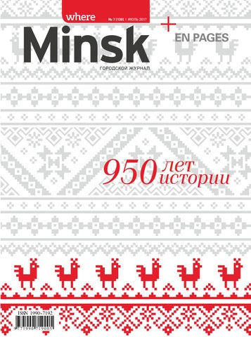 b66fa06f774 where Minsk - July  140 by where Minsk - issuu