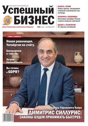 Юрист по наследственному праву Геофизическая улица раздел имущества Карбышева переулок