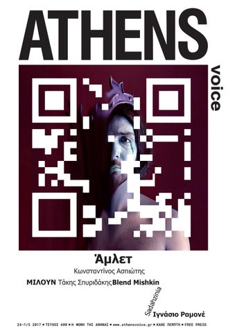 d9847906696 Athens Voice 292 by Athens Voice - issuu
