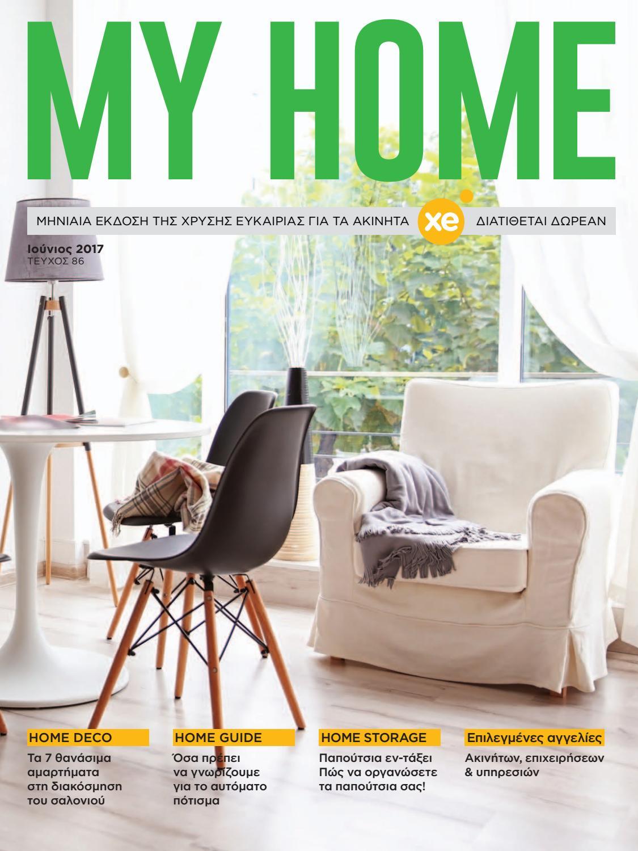 cec1683e9 My Home Ιούνιος 2017 by Xrisi Efkeria S.A. - issuu